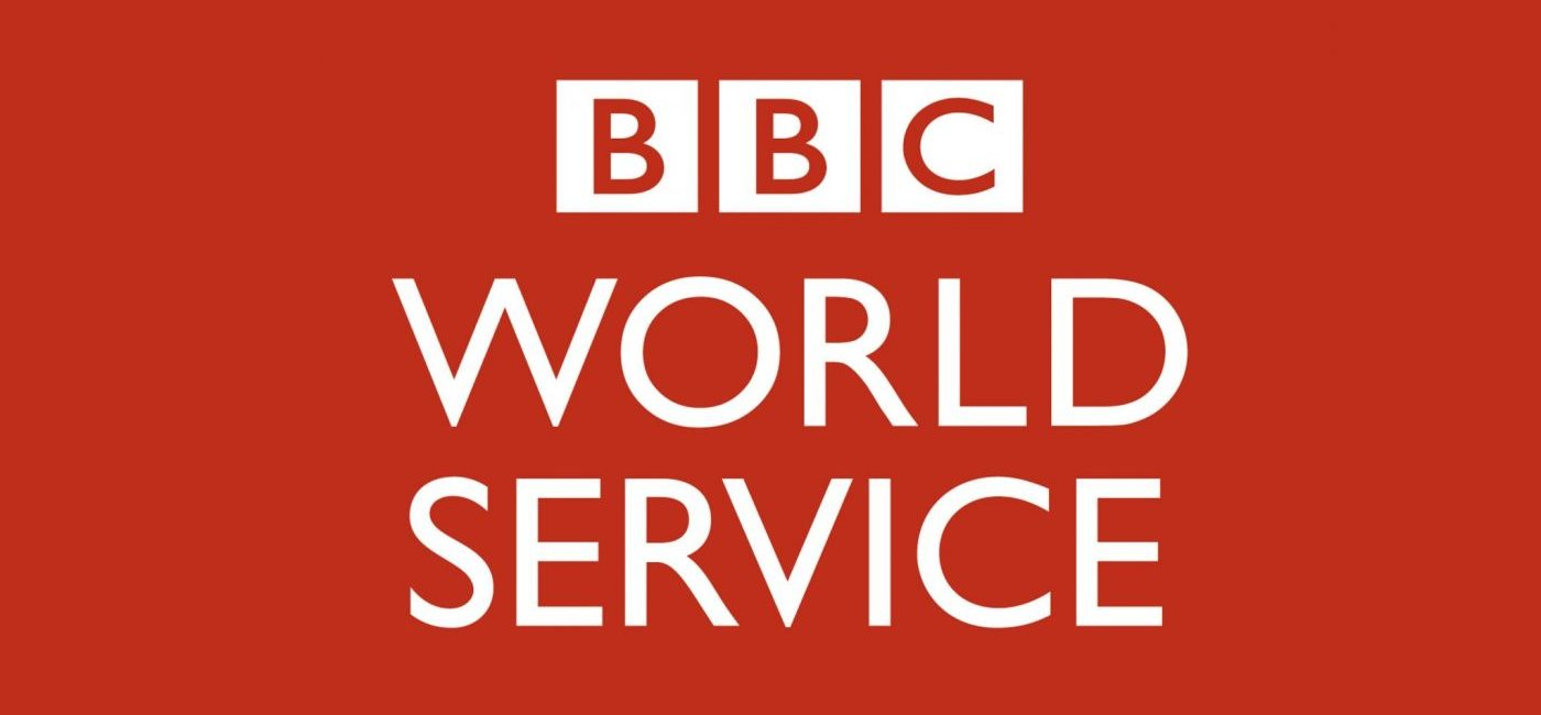Bbc World Service Logo Feature